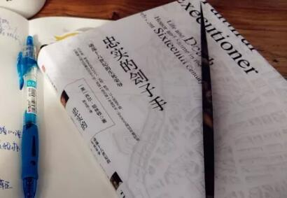《忠实的刽子手》书籍封面图片