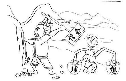 金一南教授的《心胜》插图