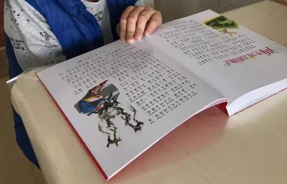 《董必武教子》等故事读书笔记100字4篇