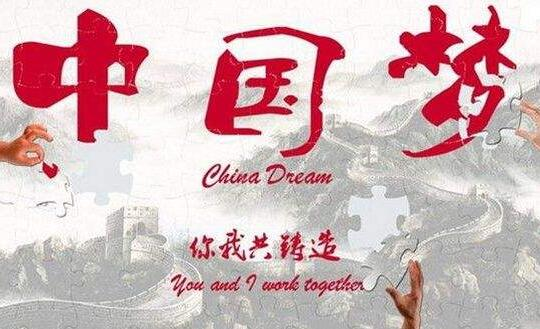《中国强则少年强》读后感2000字.jpg